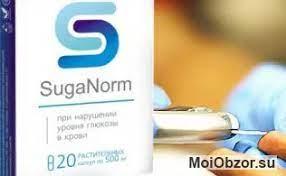 Suganorm - in deutschland - in apotheke- in Hersteller-Website - bei dm - kaufen ?